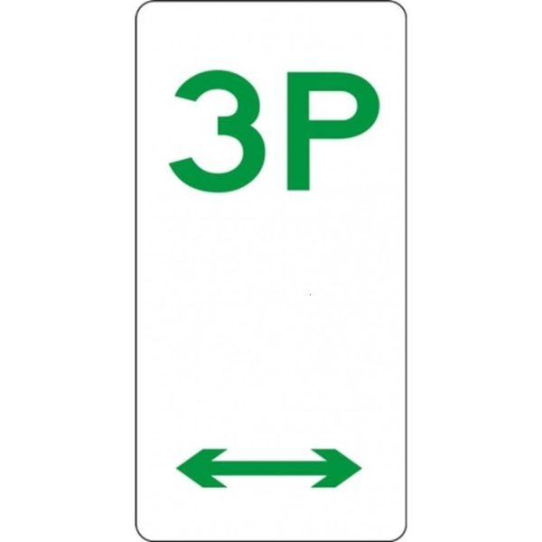3p parking sign