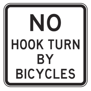 No hook turn by bicycles sign